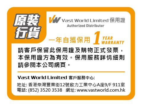 VW_label_5x4cm